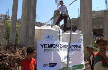 yemen-water-2-1024x768 (1) (2)